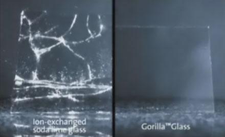 http://www.samsunghub.com/wp-content/uploads/2009/07/gorilla-glass.jpg