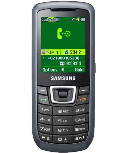 Samsung C3212 newest cheap dual SIM phone