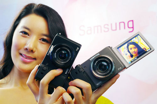 Samsung Vluu Ex1  Tl500  Available In South Korea